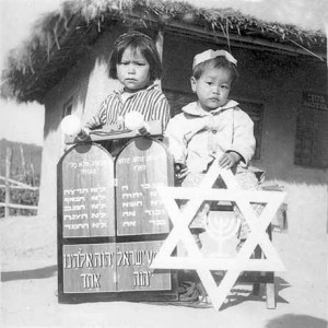 les-juifs-de-chine-kaifeng-300x300