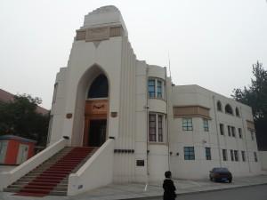 Juifs en Chine, l'exemple de Tianjin dans Présence Juive en Chine p10201371-300x225