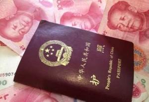 les_riches_chinois_choisissent_lexil-300x206